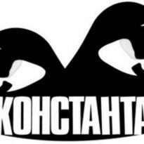 Аватар пользователя Konstantah18