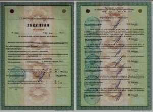 для входных могу ли я купить рацию сканер без лицензии зарплата Румянцев