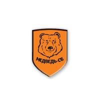 ЧОП Медведь СБ