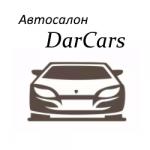 Даркарс