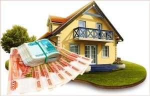 Выдача-займов-под-залог-недвижимости